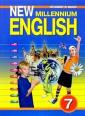 Деревянко New Millennium English 7 класс. Учебник. (Титул)