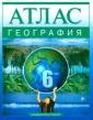 Атлас по географии. 6 класс /Крылова