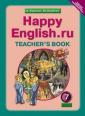 Кауфман Happy Еnglish  7 класс. Книга для учителя. ФГОС (Титул)