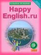 Кауфман Happy Еnglish  9 класс. Учебник. ФГОС (Титул)