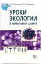 500 стишков для зарядки язычков  Агеева  (Сфера)