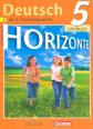 Аверин 5 класс. Немецкий язык. Учебник. ФГОС (Серия