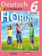 Аверин 6 класс. Немецкий язык. Учебник. (Серия