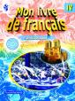 Береговская Французский язык. 4 класс. Учебник. Часть 2. /углубл./ ФГОС