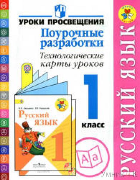 Сказка для детей 4 года читать с картинками