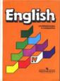 Верещагина  Английский язык 4 класс (3-й год обучения)  (оранжевый)...