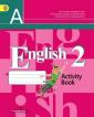 Кузовлев  Английский язык  2 класс  Рабочая тетрадь ФГОС