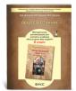 Данилов Обществознание  6 класс Методические рекомендации (ФГОС)