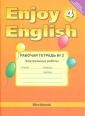 Биболетова 4 КЛАСС Enjoy English Рабочая тетрадь № 2. (Контрольные работы) ФГОС (Титул)