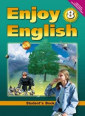 Биболетова 8 КЛАСС Enjoy English Учебник ФГОС (Титул)