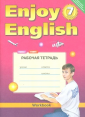 ���������� 7 ����� Enjoy English ������� ������� (�����)