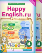 Кауфман Happy Еnglish  4 класс. Учебник. ФГОС  (Комплект Часть № 1,2) (Титул)