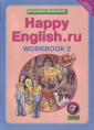 Кауфман Happy Еnglish  7 класс. Рабочая тетрадь № 2 ФГОС  (Титул)