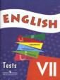 Афанасьева  Английский язык  7 класс. Контрольные и проверочные задания /углубл./