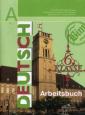 Бим Немецкий язык   6 класс.  Рабочая тетрадь