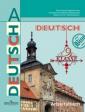 Бим Немецкий язык   9 класс.  Рабочая тетрадь