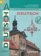 Бим Немецкий язык   9 класс.  Учебник. ФГОС