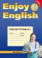 Биболетова 6 КЛАСС Enjoy English Рабочая тетрадь №1 ФГОС (Титул)