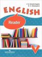 Верещагина  Английский язык 5 класс  Книга для чтения. ФГОС /углубл./