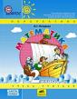 Петерсон Математика 2 класс (в 3-частях) Учебник-тетрадь (Новая обл...