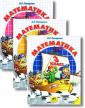 Петерсон Математика 3 класс (в 3-частях) Учебник-тетрадь