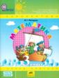 Петерсон Математика 3 класс (в 3-частях) Учебник-тетрадь (Новая обложка) (Сер.