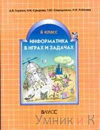 Горячев