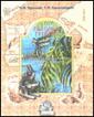 Еськов 5 класс Рабочая тетрадь к учебнику