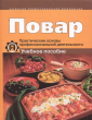 Атлас.  Новейшая история 9 класс /Пономарев