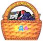 Домашний логопед. Косинова (Росмэн)