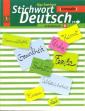 Зверлова 10-11 класс Ключевое слово - немецкий язык. КОМПАКТ. РАБОЧАЯ ТЕТРАДЬ Б   (АСТ-Пресс.Образование)