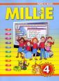 Азарова С.И. Millie-4  Английский язык  4 класс(3-й год обучения) (Титул)