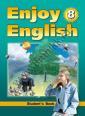 Биболетова Enjoy English-5 (8 кл) (Титул) ФГОС ст.15