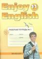 Биболетова Enjoy English 11 кл  Рабочая  тетрадь  №1 (Титул) NEW
