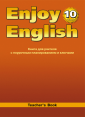 Биболетова Enjoy English 10 кл  Книга  для  учителя (Титул) NEW