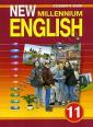 Гроза New Millennium English 11 класс  Учебник (Титул)