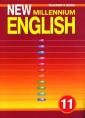 Гроза New Millennium English 11 класс Книга для учителя (Титул)