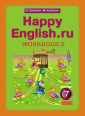 Кауфман Happy Еnglish  7 класс Рабочая тетрадь №2 (Титул)