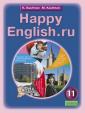 Кауфман Happy Еnglish 11 класс (Титул)
