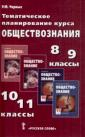 Чалмаев Русская литература  ХХ в 11 класс Учебник Книга 1. (РС)