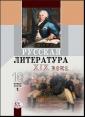 Зубарева Математика 6 класс  № 1 Тетрадь для контрольных работ (new) (Мнемозина)
