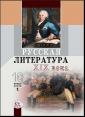 Зубарева Математика 6 класс № 1 Тетрадь для контрольных работ (Мнемозина)