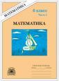 Рудницкая Рабочая тетрадь по математике 6 класс 1 ч. (Генжер)