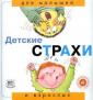 Петрова 8 класс География.  Учебник (Мнемозина)