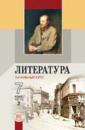 Тихомирова