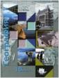 Бахчиева  10 класс. Экономическая и социальная география мира. Учебник (Вентана-Граф)