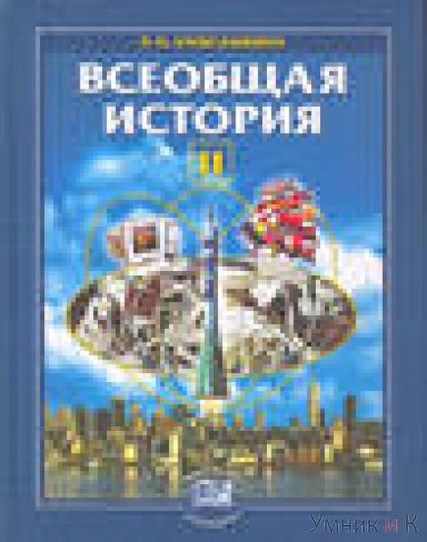 Читать онлайн учебник по обществознанию 7 класс кравченко певцова учебник