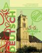 Бим Немецкий язык  5-6 класс  Книга для чтения