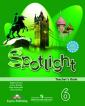 Ваулина Английский в фокусе (Spotlight). 6 класс  Книга для учителя