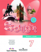 Ваулина Английский в фокусе (Spotlight). 7 класс  Учебник (new)